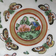 Chinese Export Famille Rose Sauce Boat Gilt Edge