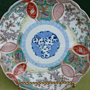 Pair of Edo Period Japanese Imari Plates