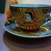 Cup & Saucer- Japan- Highly Decorated