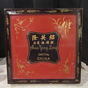 "Antique Wooden Chinese Box Titled ""Shiu Ying Long Canton,  China"""