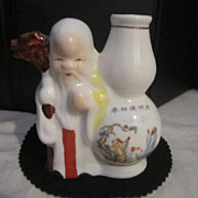 Vintage Chinese Porcelain man with Staff and Jug, Given by CAAC