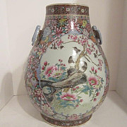 Vintage Chinese Vase with Blue Bat Handles