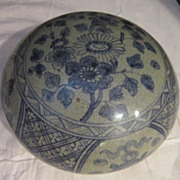 Vintage Oriental Porcelain Covered Bowl