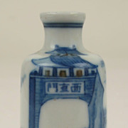 Early 19th Century Chinese Porcelain Signed Snuff Bottle