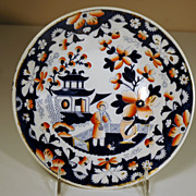 19th Century English Blue & White Porcelain Dish, Hilditch & Son
