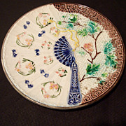 Majolica Plate, Fan and Flowers Pattern