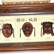 SALE 1970/80s Korean Masks in Shadow Box Frame w/ Orig Box