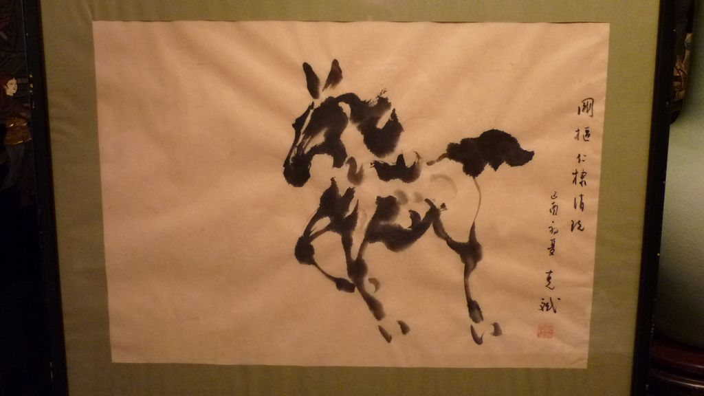 Chinese Painting By Xu Bing, Running Wild Horse