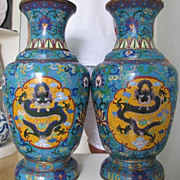 Pair Chinese Imperial Blue Cloisonne Dragon Vases