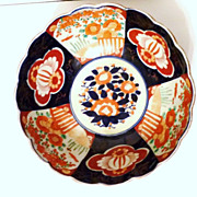 Japanese Imari Bowl, 10&quot; or 26cm