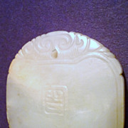 Chinese White Jade Pendant, Ming or Early Qing