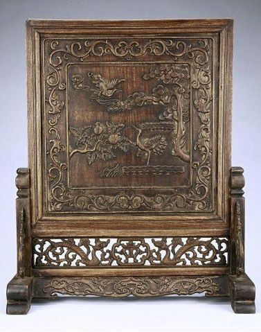 Chinese Carved Wood Table Screen, Qing Dynasty, Dragon Stand