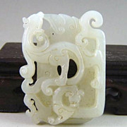 Chinese White Jade Dragon Bi, Early Qing Dynasty
