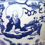 Chinese Ming Blue & White Large Vase, Emperor Jiajing 1521-1567