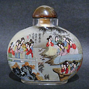 Large Chinese Snuff Bottle, Reverse Painted, Signed, #1