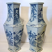 Chinese Pair of Blue & White Vases, 19th Century Qing Dynasty