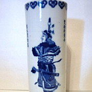 Chinese Blue & White Vase, Battle of The Water Margin, Kangxi