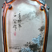Chinese Peking Glass Snuff Bottle, Painted, Signed Yi Chen