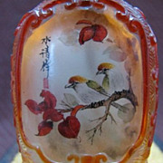 Chinese Peking Glass Snuff Bottle, Signed Shui Qing