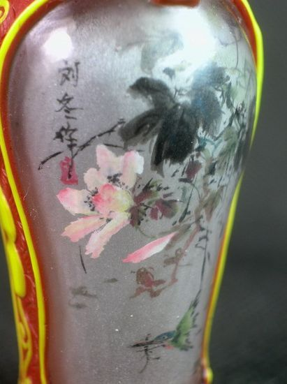 Chinese Peking Glass Snuff Bottle, Signed Liu Dong