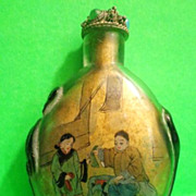 Chinese Peking Glass Snuff Bottle, Signed Mao Shao Xuan 1912