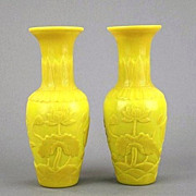 Chinese Imperial Yellow Peking Glass Vases, Pair (2) &#20094;&#38534;&#40644;&#33394;&#29627;&
