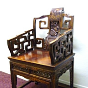 Chinese Carved Officials Chair, Qing Dynasty