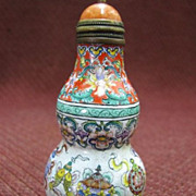Chinese Painted Enamel Snuff Bottle, Eight Gifts of Buddha, Qing Dynasty