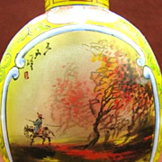 Chinese Peking Glass Snuff Bottle, Zhang Guo Lao, Camel, Signed
