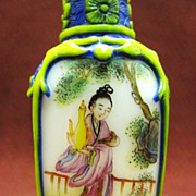 Chinese Peking Glass Snuff Bottle, Golden Lotus Pot, Signed