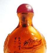 Chinese Peking Glass Snuff Bottle, Ye Zhong Shan 1892, Qing Dynasty