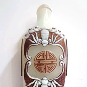 Chinese Peking Glass Snuff Bottle, Double Bats, Signed