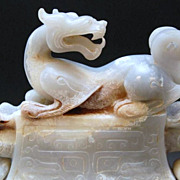 Chinese White Jade Five Dragon Vase, Han Dynasty