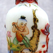 Chinese Peking Glass Snuff Bottle, Five Children & Two Fish, Signed