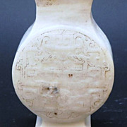 Chinese White Jade Han Dynasty Wine Jar, The Face of God