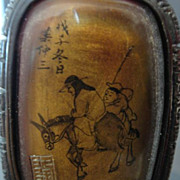 Chinese Peking Glass Snuff Bottle, Herd Boy Riding An Ox, Signed