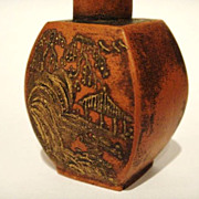 Chinese Yixing Snuff Bottle, Qing Dynasty, Signed