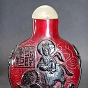 Chinese Peking Glass Snuff Bottle, Herd Boy & Star Goddess, Signed