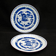 Deep blue pair of Canton export Chinese porcelain saucers 18th/19th century with a lake scene