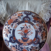 Oriental Decorative Plate From Japan