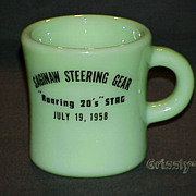 Fire King Jadeite Saginaw Steering Gear G212 C-Handle Mug ~MINT UNUSED~
