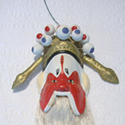 SALE Chinese Mask from Chinatown NYC purchased 1961