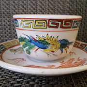 Wen Chinese Tea Cup & Saucer Set Restaurant