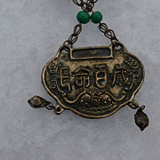 Vintage/Antique chinese necklace