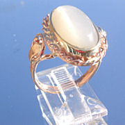 9kt Yellow and Pink Gold LARGE Oval Moonstone Ladies Ring