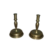 Antique Pair Of 17th Century Dutch Or Spanish Bell Candlesticks