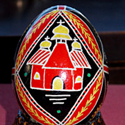 SALE Traditional Religious Russian Handpainted Egg