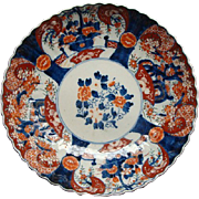 "Large Antique Chinese Export Imari Bowl 12"" Diameter Ca 1880"