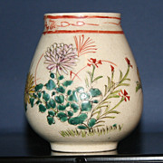 SALE Vintage Hand Painted Vase with Colorful Flowers and Butterfly�s