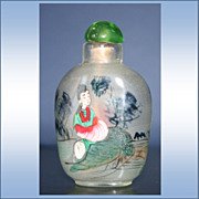 REDUCED Vintage Inside Painted Glass Snuff Bottle Etched China on the bottom